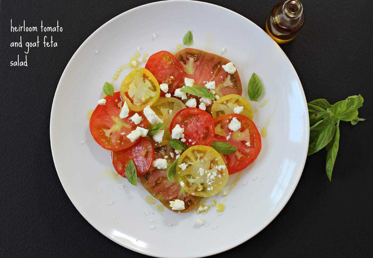 Heirloom Tomato Salad with Feta